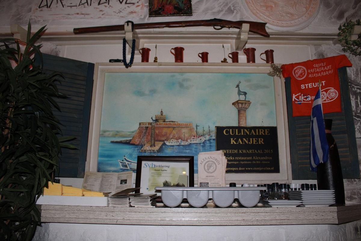 Genieten van heerlijk eten bij Grieks restaurant Alexandros Wageningen 2
