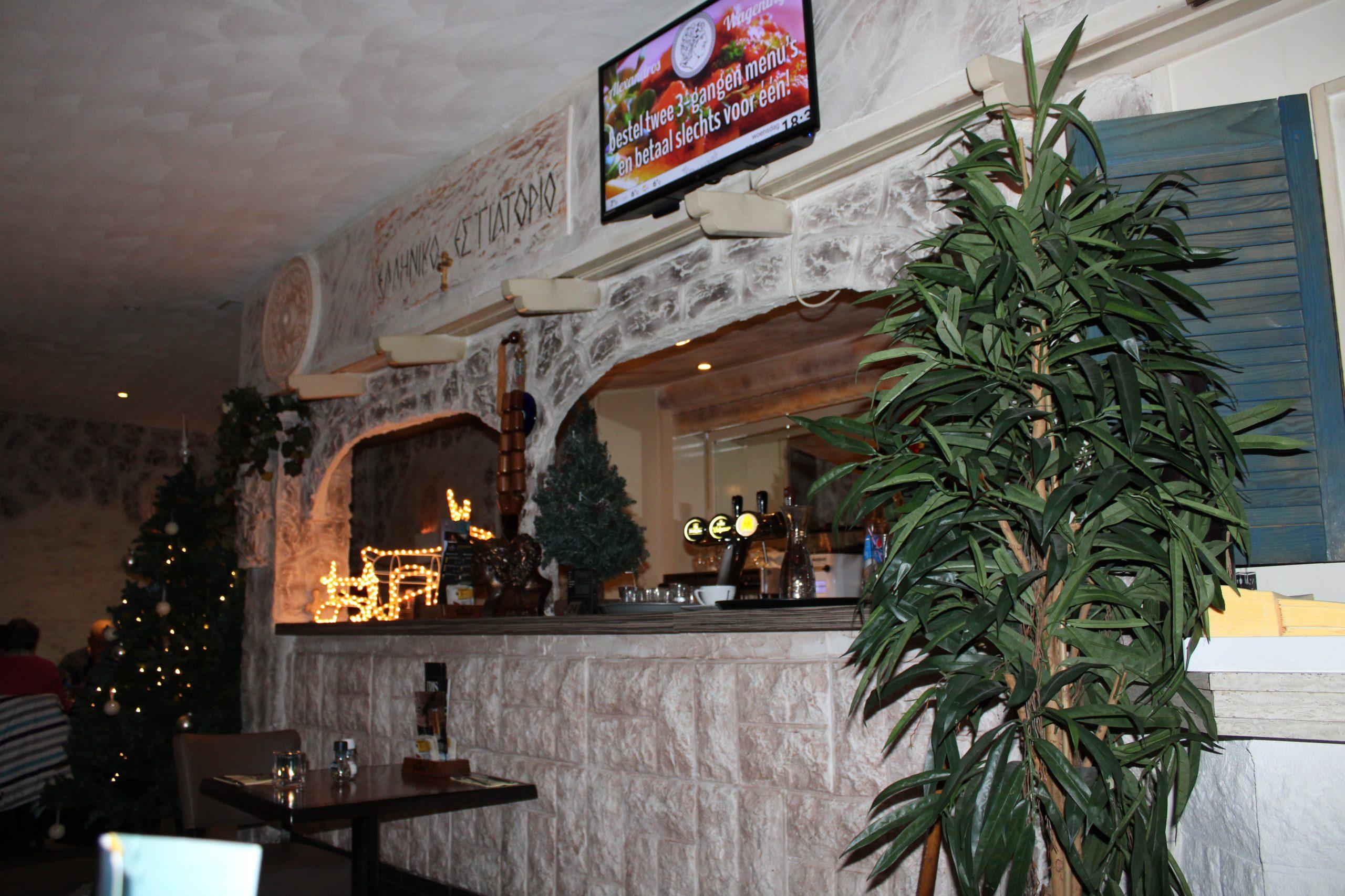 Genieten van heerlijk eten bij Grieks restaurant Alexandros Wageningen