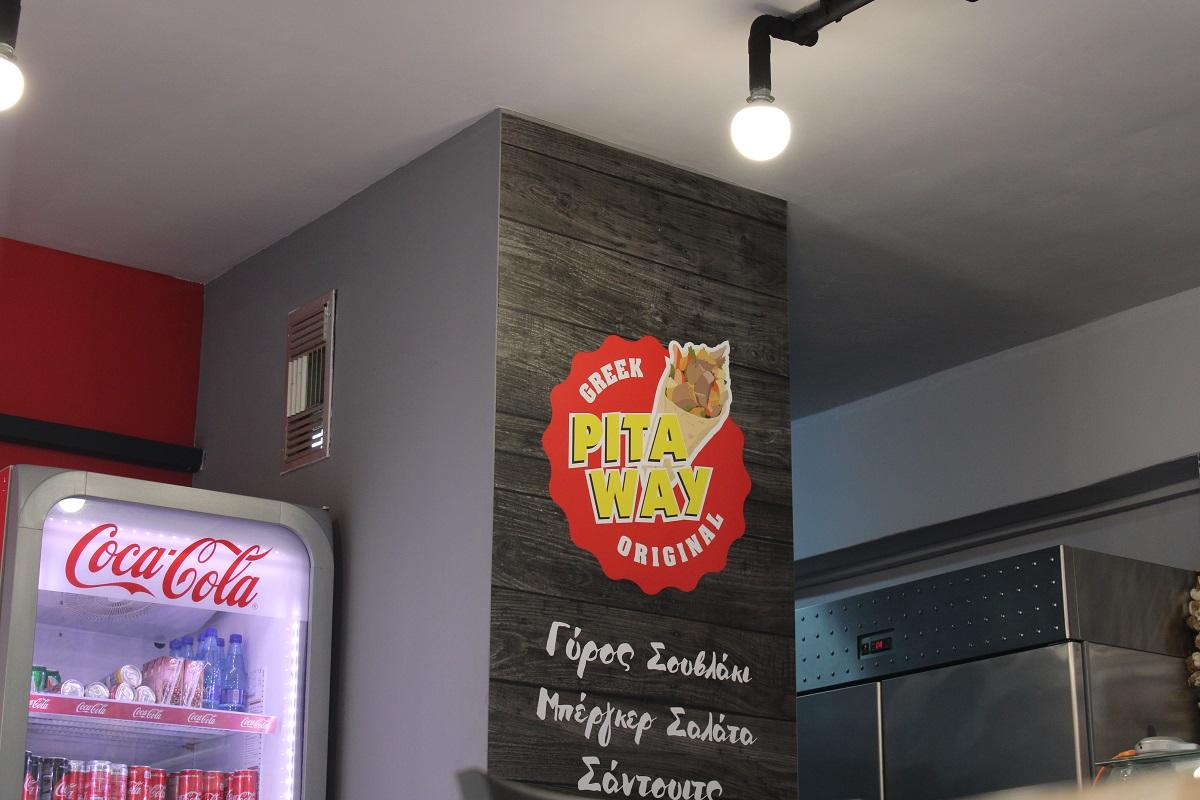 Tips voor lekkere en betaalbare restaurants op Kos Pita way snackbar